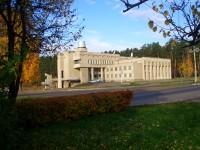 Фотография здания СЮТ